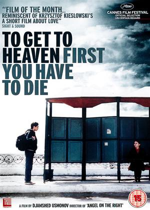 To Get to Heaven, First You Have to Die Online DVD Rental
