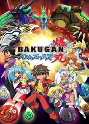 Bakugan: Series 1: Vol.3 Online DVD Rental