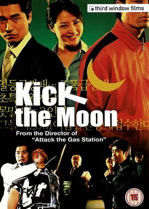 Kick the Moon Online DVD Rental