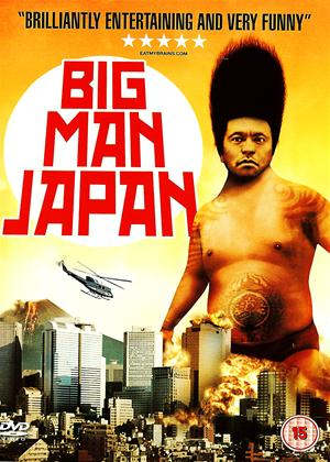 Big Man Japan Online DVD Rental