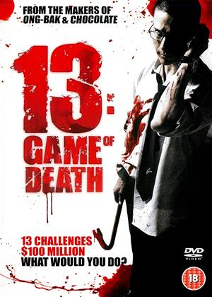 13: Game of Death Online DVD Rental