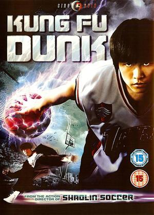 Rent Kung Fu Dunk Online DVD Rental