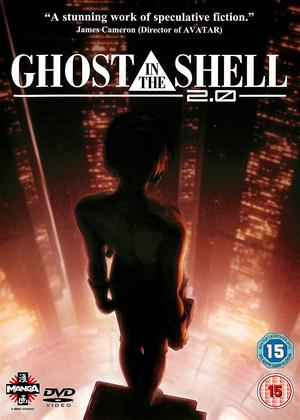 Ghost in the Shell 2.0 Online DVD Rental