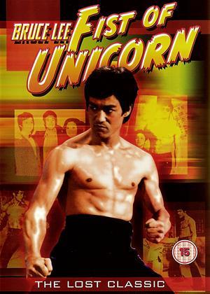 Rent Bruce Lee: Fist of Unicorn Online DVD Rental