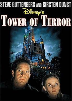 Tower of Terror Online DVD Rental