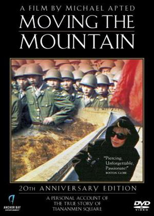 Moving the Mountain Online DVD Rental