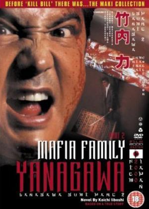 Mafia Family Yanagawa: Part 2 Online DVD Rental
