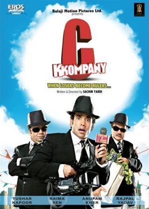 C Kkompany Online DVD Rental