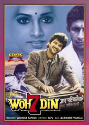 Rent Woh 7 Din Online DVD Rental