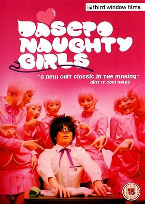 Dasepo Naughty Girls Online DVD Rental