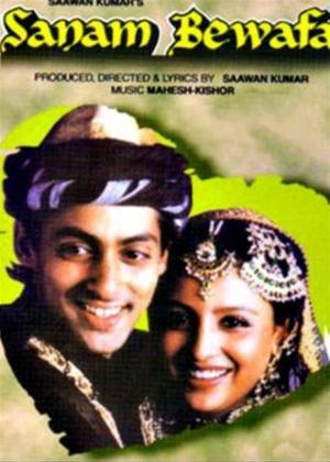 Rent Sanam Bewafa Online DVD Rental