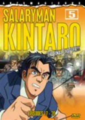 Salary Man Kintaro: Vol.5 Online DVD Rental