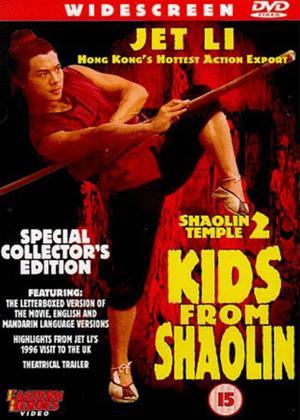 Shaolin Temple 2 Online DVD Rental