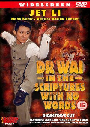 Doctor Wai Online DVD Rental