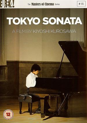 Rent Tokyo Sonata (aka Tôkyô sonata) Online DVD Rental
