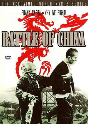 Rent Battle of China Online DVD Rental