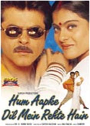 Rent Hum Aapke Dil Mein Rehte Hain Online DVD Rental