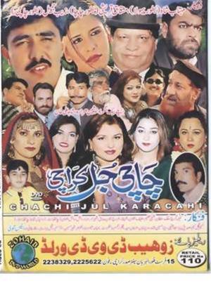 Chachi Jul Karachi Online DVD Rental