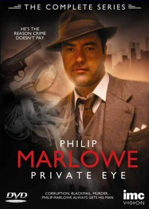Philip Marlowe: Private Eye Online DVD Rental