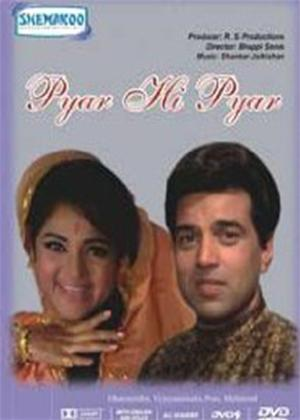 Pyar Hi Pyar Online DVD Rental