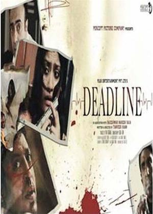 Deadline: Sirf 24 Ghante Online DVD Rental