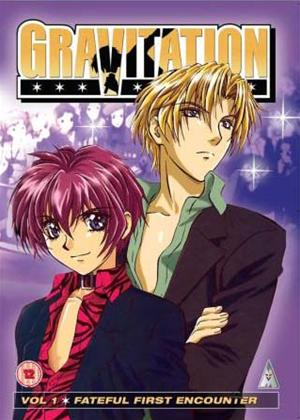 Gravitation: Vol.1 Online DVD Rental