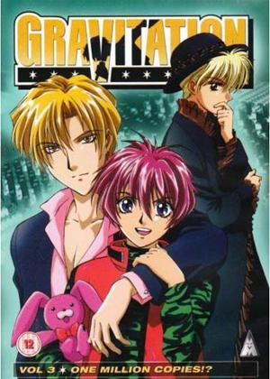 Gravitation: Vol.3 Online DVD Rental