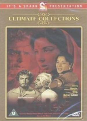 Pardesi Online DVD Rental