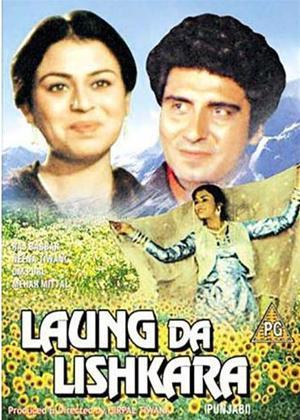Laung Da Lashkara Online DVD Rental