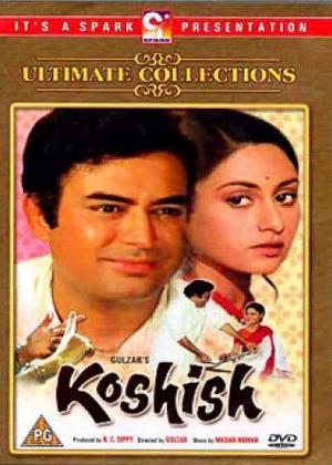 Koshish Online DVD Rental