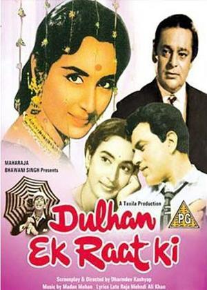 Dulhan Ek Raat Ki Online DVD Rental