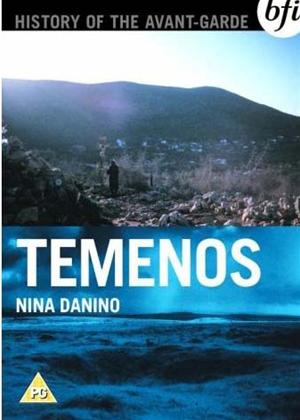 Rent Temenos Online DVD Rental