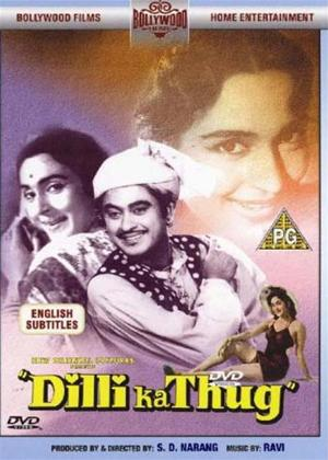 Dilli Ka Thug Online DVD Rental
