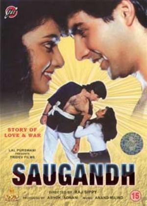 Saugandh Online DVD Rental