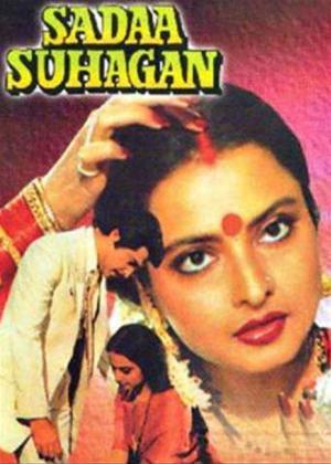 Sada Suhagan Online DVD Rental