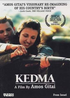 Rent Kedma Online DVD Rental