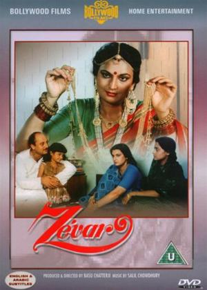 Zevar Online DVD Rental
