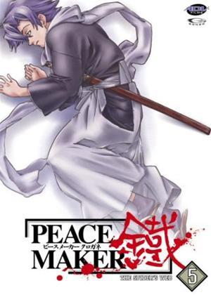 Rent Peacemaker: Vol.5 Online DVD Rental