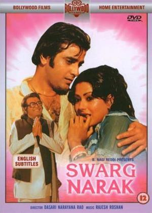 Rent Swarg Narak Online DVD Rental