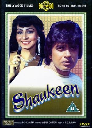Shaukeen Online DVD Rental