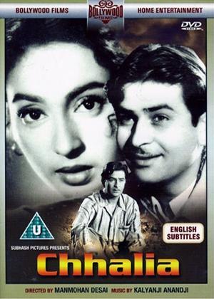 Chhalia Online DVD Rental