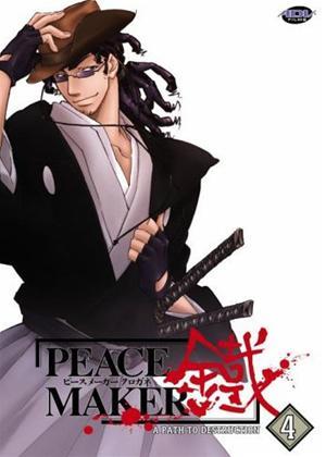 Rent Peacemaker: Vol.4 Online DVD Rental