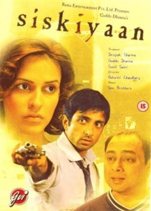 Siskiyaan Online DVD Rental