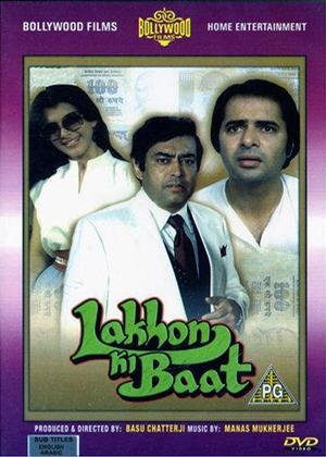 Rent Lakhon Ki Baat Online DVD Rental