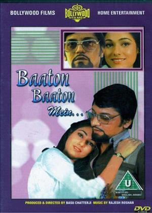 Rent Baaton Baaton Mein Online DVD Rental