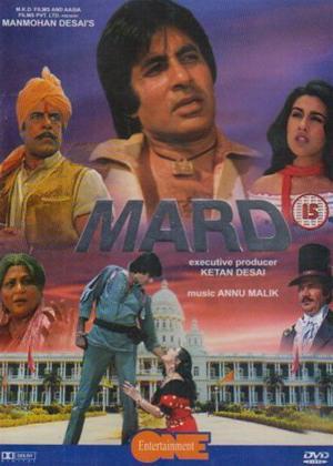 Mard Online DVD Rental