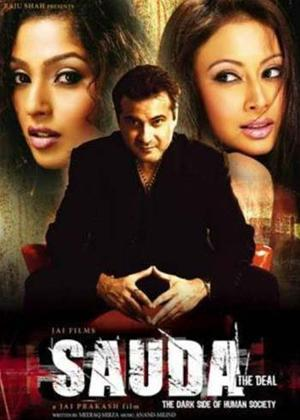 Sauda the Deal Online DVD Rental