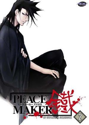 Rent Peacemaker: Vol.2 Online DVD Rental