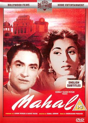 Mahal Online DVD Rental