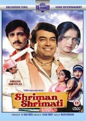 Rent Shriman Shrimati Online DVD Rental